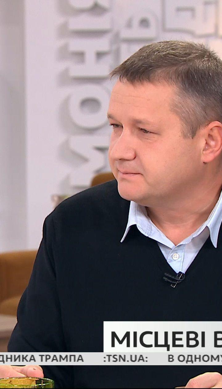 Як проходитимуть місцеві вибори — розмова з головою Комітету виборців України Олексієм Кошелем