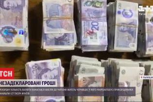 Житель Черновцов пытался ввезти в Украину рекордное количество валюты