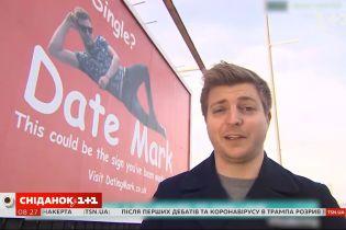Нашел любовь благодаря билборду: история британца Марка Рофе