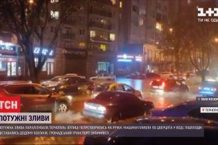 Зливи в Україні: потужний дощ паралізував Тернопіль