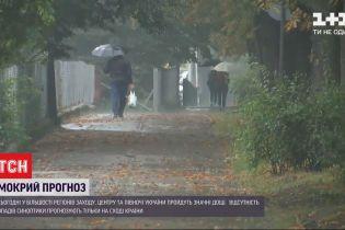 Погода в Україні: дощі накриють більшість регіонів, а в столиці ранкова злива спричинила затори