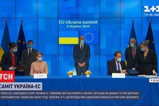 Перший від початку пандемії: у Брюсселі відбувся саміт України з ЄС за присутності учасників