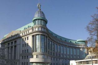 """Фонд гарантирования выплатил вкладчикам неплатежеспособного банка """"АРКАДА"""" уже более 70 млн грн"""