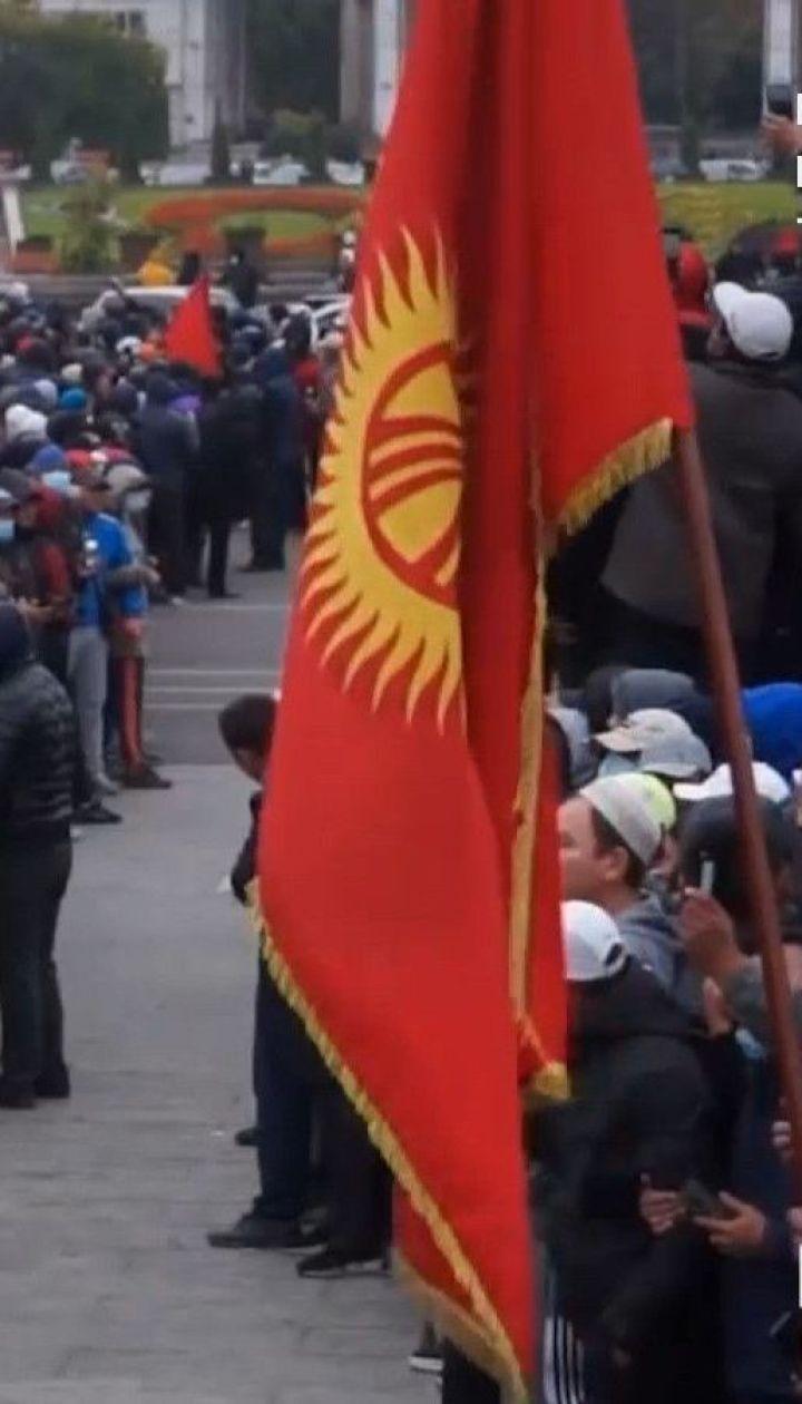 У Киргизстані з посад пішли прем'єр та спікер парламенту