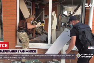 У Вінниці затримали озброєну банду, яка грабувала банкомати