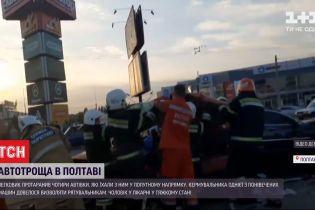 ДТП з п`ятьма автівками у Полтаві: стан 30-річного водія лишається вкрай тяжким