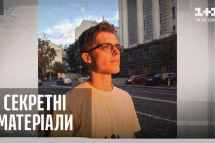 7 украинцев вернулись из тюрьмы Таиланда – Секретные материалы
