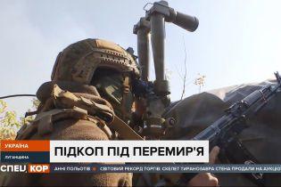 В Луганской области российские оккупанты нарушают договоренности об условиях перемирия – активно роют окопы