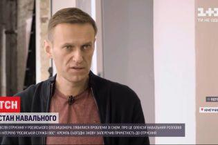 Не може спати і має проблеми з дрібною моторикою - Навальний розповів про самопочуття