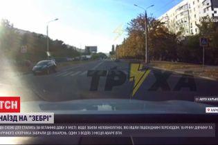 У Харкові водії не розгледіли на пішохідних переходах неповнолітніх, двоє травмовані