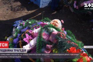 Во время родов умерла 36-летняя женщина и ее ребенок, родные винят медиков