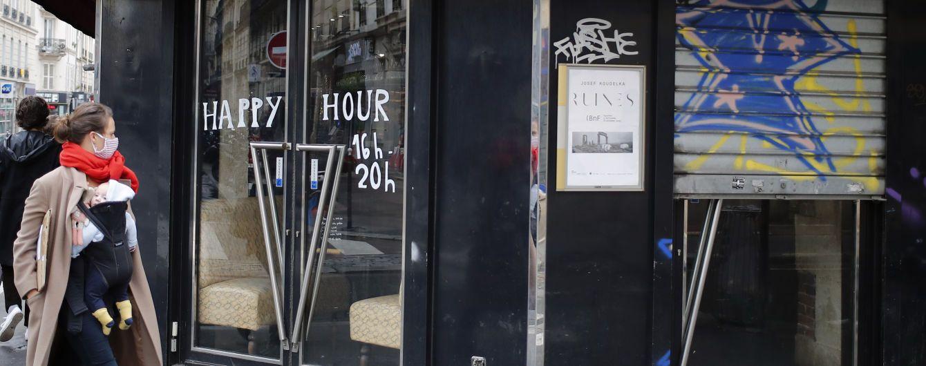 У Франції зафіксовано новий антирекорд за всю пандемію коронавірусу