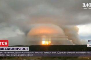 У Рязанській області оголосили режим надзвичайної ситуації через вибухи боєприпасів на складі