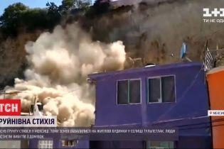 Поселок в Мексике пострадал сразу от двух оползней