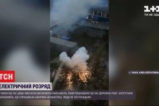 В Киеве во время дождя взорвался высоковольтный кабель