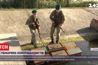 Пограничники обнаружили самодельную субмарину с контрабандой во время проверки дна лимана у Приднестровья