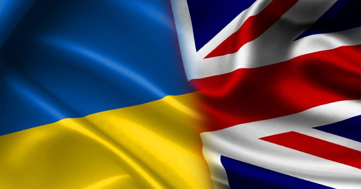 Украина продолжила безвизовый режим для граждан Великобритании