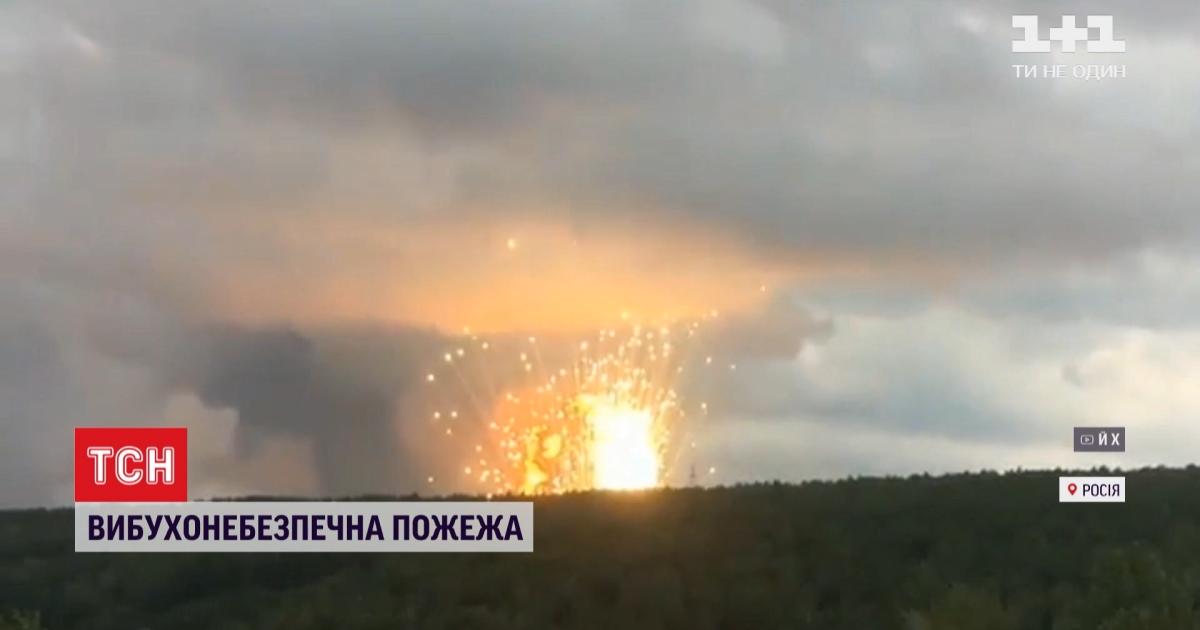 Интенсивность взрывов на российском складе боеприпасов все еще не уменьшается