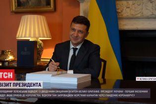 Великобритания поддерживает целостность украинских границ