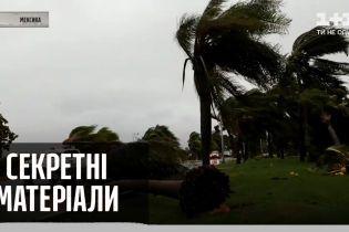 """Руйнівний ураган """"Дельта"""" наближається до США – Секретні матеріали"""
