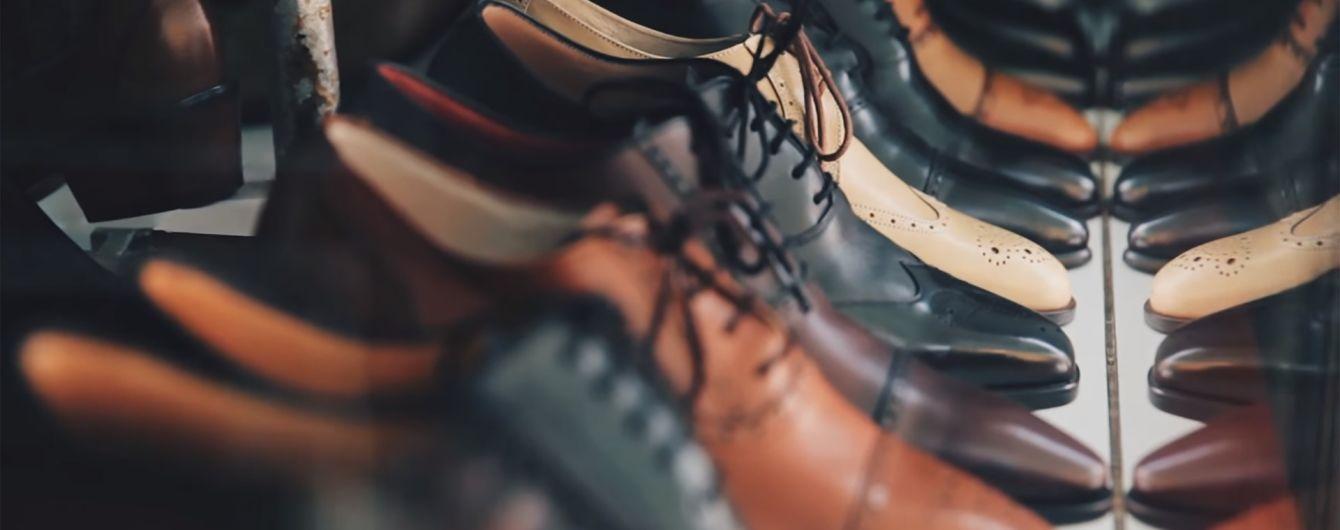 Еволюція українського взуття: як живуть українці з нестандартними розмірами і скільки коштують такі мешти