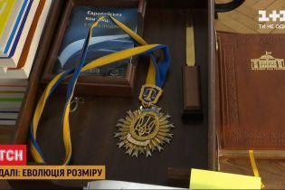 День юриста: сколько зарабатывает украинская Фемида