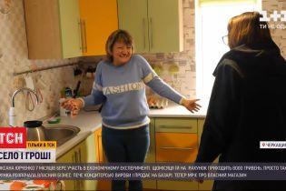 """""""Почему бедные"""": эксперимент ТСН изменил жизнь всего села в Черкасской области"""