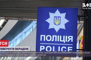 У жительки Києва вкрали телефон у торгівельному центрі