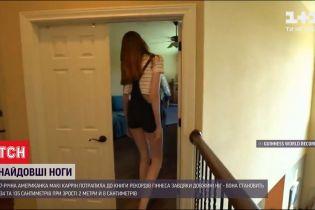 17-летняя американка попала в Книгу рекордов Гиннеса с самыми длинными ногами в мире