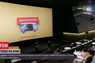 В Госкино объявили список фильмов, которые будут финансироваться государством