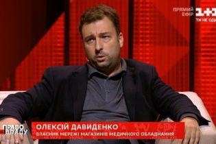 Алексей Давыденко прокомментировал соблюдение карантинных мероприятий в Украине