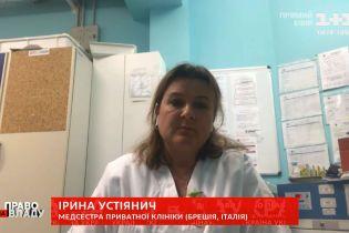 Медсестра з Італії розповіла про закордонні методи боротьби з поширенням коронавірусу