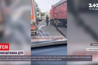 """7 автомобілів увігналися одне в одного на трасі """"Київ-Одеса"""""""