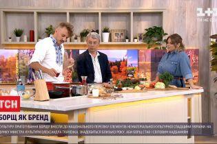 Борщ как бренд: Александр Ткаченко в прямом эфире приготовил национальное украинское блюдо