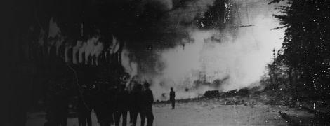 Бабин Яр: хроніка катастрофи