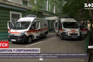 В Одеській області під лікування коронавірусу перепрофілюють деякі медичні заклади