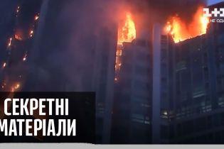 Адский пожар в многоэтажке Кореи
