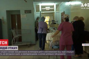 ДТП у середмісті Миколаєва: ушкоджень дістали двоє юнаків