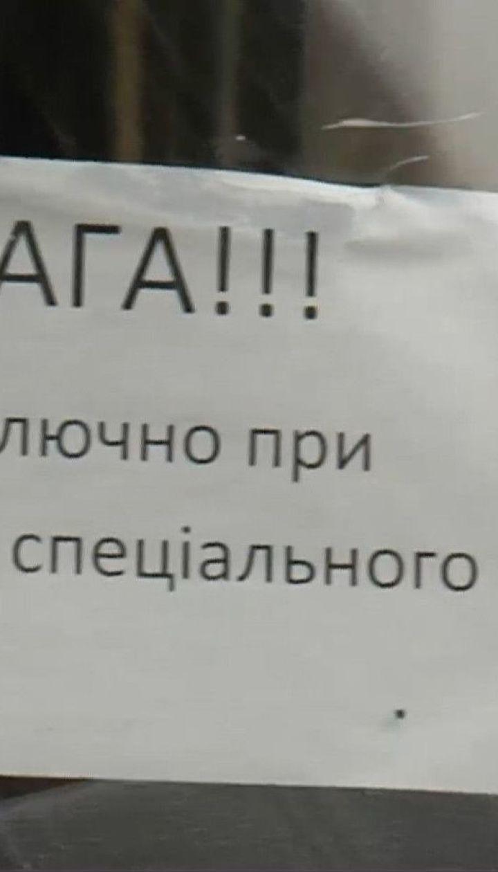 Від понеділка на території України діятиме нове карантинне зонування