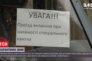 С понедельника на территории Украины будет действовать новое карантинное зонирование