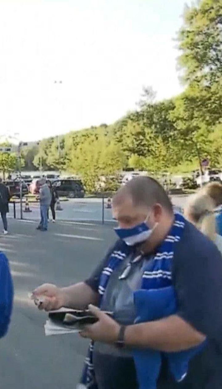 Бешеная скорость: болельщики раскупили билеты на футбольный матч за пол дня