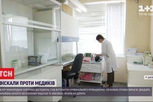 Від центру у Дніпрі, де лікують онкохворих, вимагають 20 мільйонів гривень начебто несплачених податків