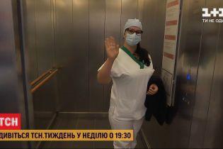 ТСН.Тиждень розповість, які уроки треба засвоїти українцям, аби пережити пандемію