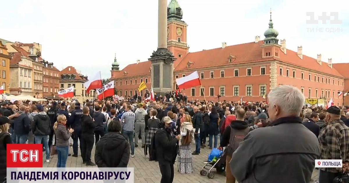 Коронавірус у світі: посилення карантину у Франції та Німеччині, протести – у Польщі