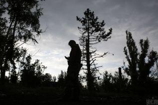 Версии подрыва военных на Донбассе и новый вариант коронавируса из Великобритании. Пять новостей, которые вы могли проспать