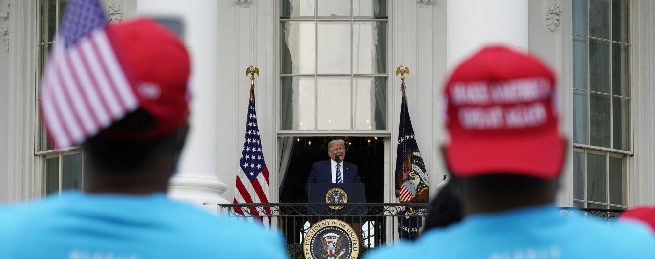 Трамп пока не планирует проводить саммит G7 в этом году - СМИ