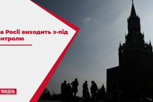 Сфера інтересів Кремля: керування замороженими конфліктами виходить з-під контролю