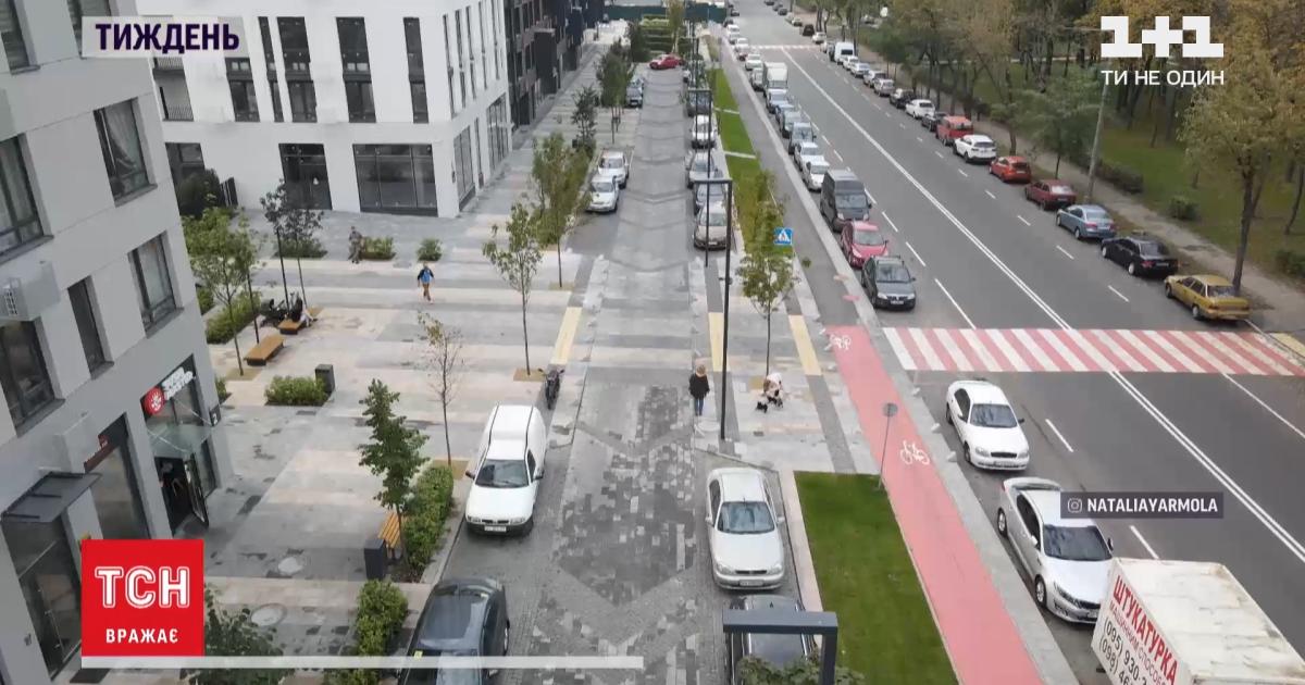"""""""Розумне місто"""" без заторів і наземних парковок: як система працює в Китаї, Іспанії та Україні"""