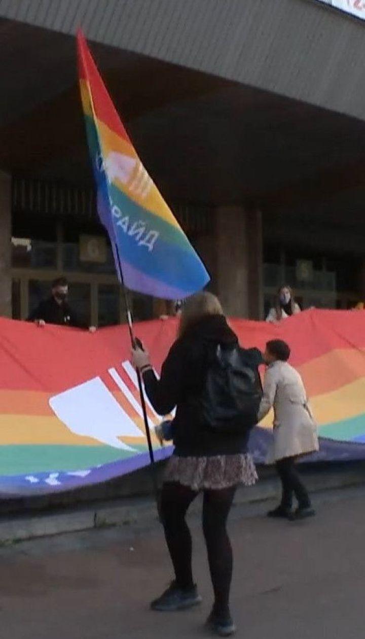 Протест ЛГБТ-спільноти біля столичного ТРЦ закінчився штовханиною