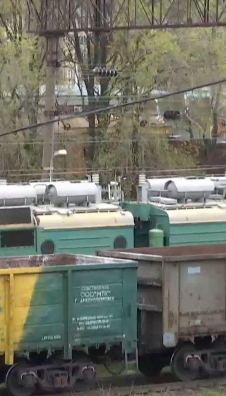 Селфи на вагоне: в Одессе 18-летний юноша получил ожоги всего тела